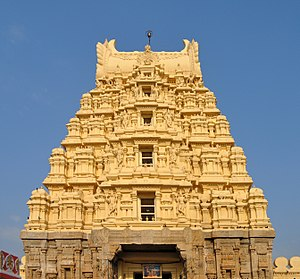 Sri Ranganathaswamy Temple 06.jpg