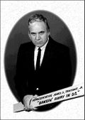 James traficant - insane politician.jpeg