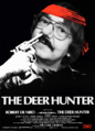 The Deer Hunter.png