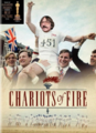 Chariots of Fire.png