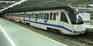 Seznamka metro