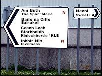One of several Gaelic roadsigns to confuse tourists.