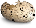 File:Uncyclopedia Puzzle Potato Notext.png