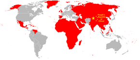 LocationPRChina1.png