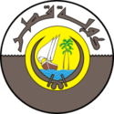 Coat of arms of Qatar.png