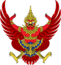 Thailand's coat of arms, modeled after a bird doing star jumps.