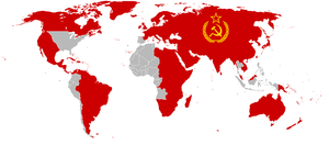 Neo-Ussr Map.png