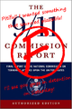 911 Commission Report F.png