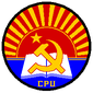 Great Seal of the Commie Party of Uncyclopedia.png