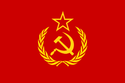 New USSR.png